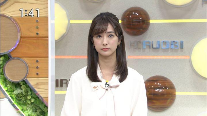 2019年11月07日田村真子の画像08枚目