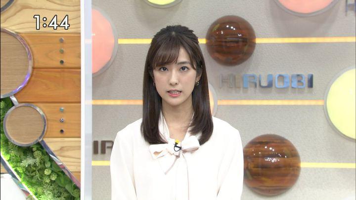 2019年11月07日田村真子の画像10枚目