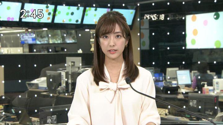 2019年11月07日田村真子の画像11枚目