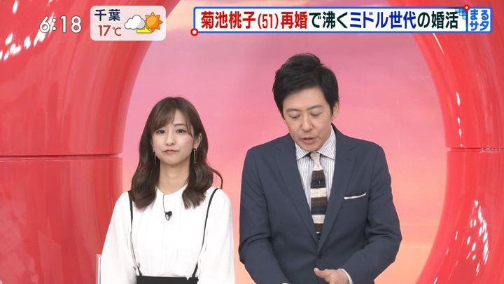 2019年11月09日田村真子の画像06枚目