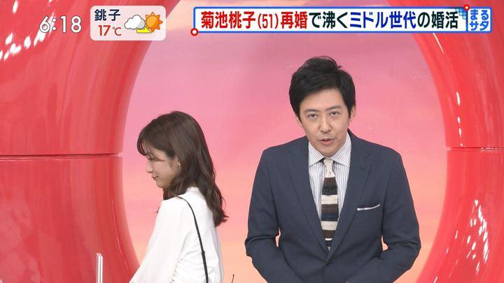 2019年11月09日田村真子の画像07枚目