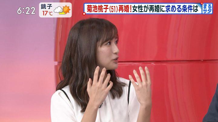 2019年11月09日田村真子の画像10枚目