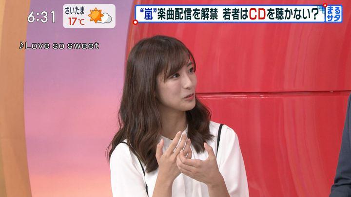 2019年11月09日田村真子の画像13枚目
