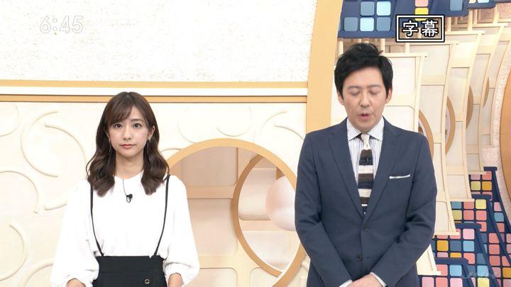 2019年11月09日田村真子の画像14枚目