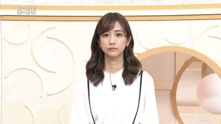 2019年11月09日田村真子の画像15枚目