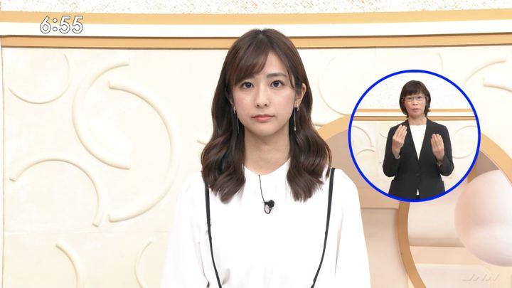 2019年11月09日田村真子の画像17枚目