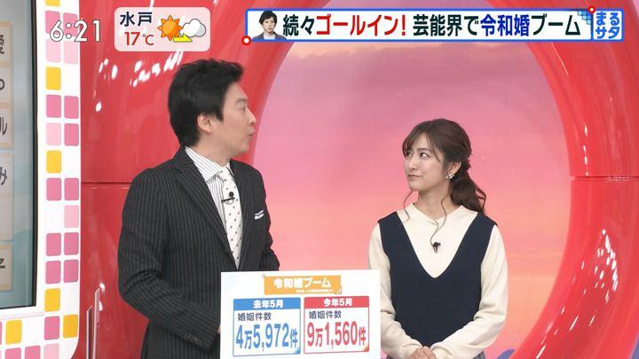 2019年11月16日田村真子の画像03枚目