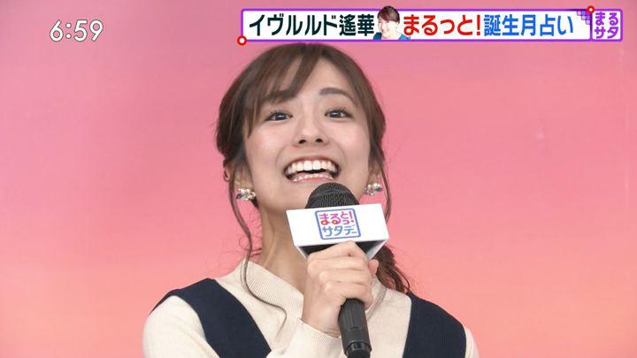 2019年11月16日田村真子の画像16枚目
