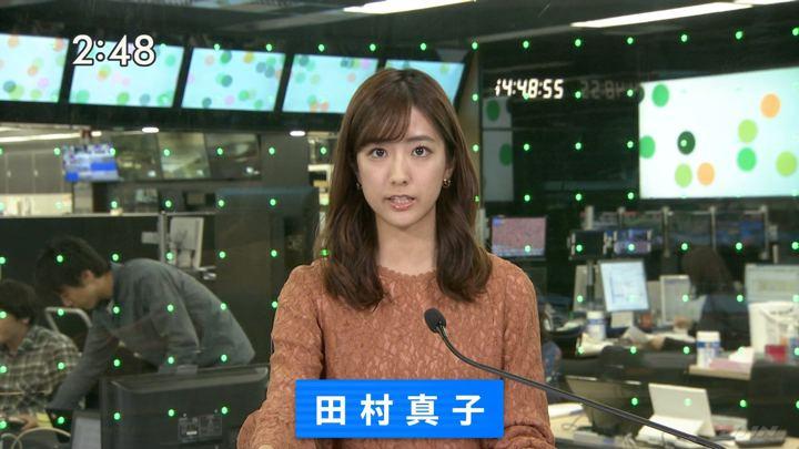 2019年11月21日田村真子の画像10枚目