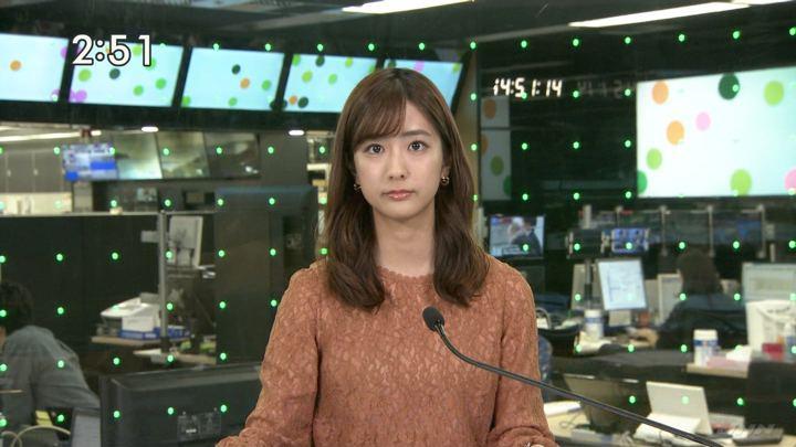 2019年11月21日田村真子の画像11枚目
