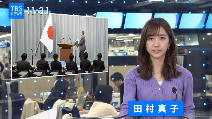 2019年11月22日田村真子の画像03枚目