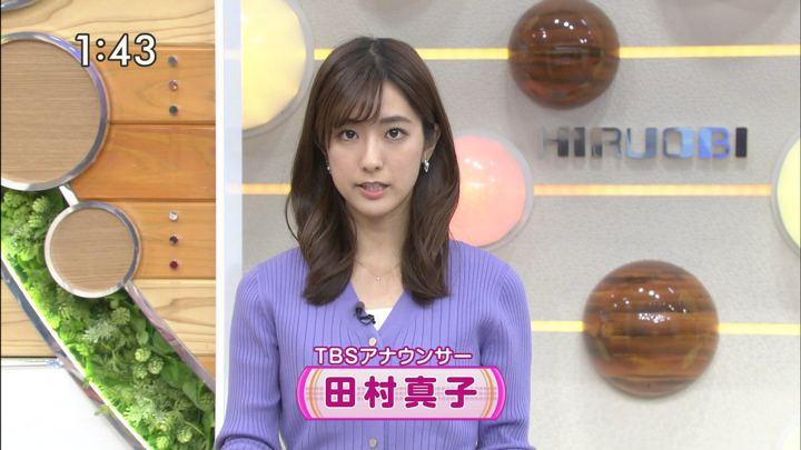 2019年11月22日田村真子の画像07枚目
