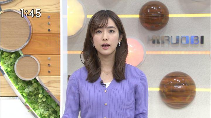 2019年11月22日田村真子の画像08枚目