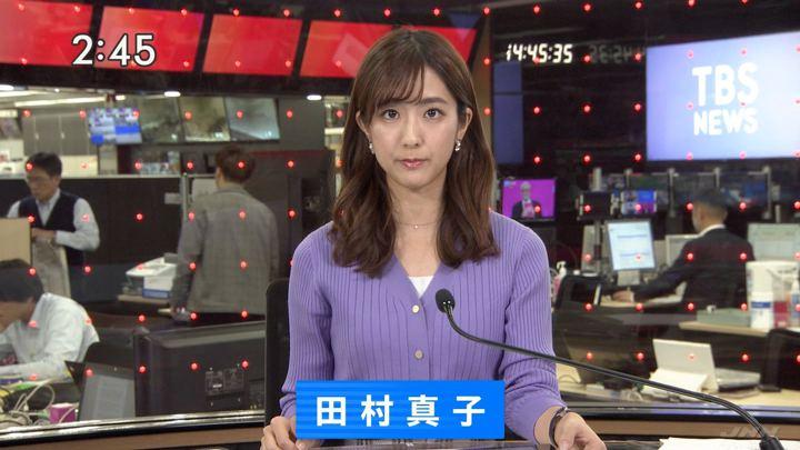 2019年11月22日田村真子の画像12枚目