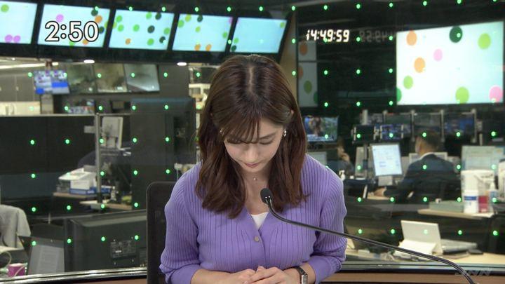 2019年11月22日田村真子の画像18枚目
