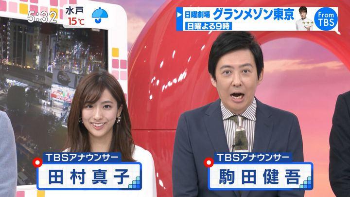 2019年11月23日田村真子の画像01枚目
