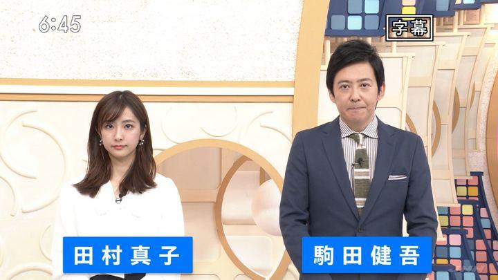 2019年11月23日田村真子の画像15枚目