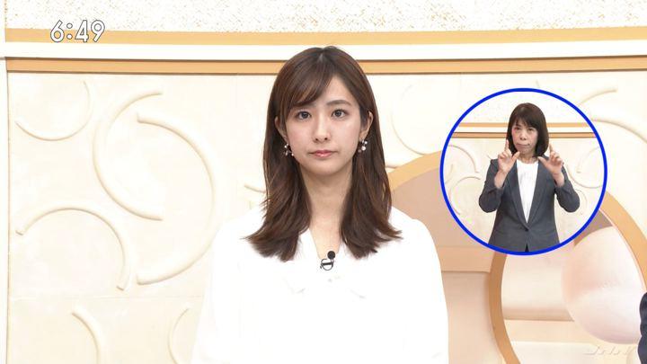 2019年11月23日田村真子の画像16枚目