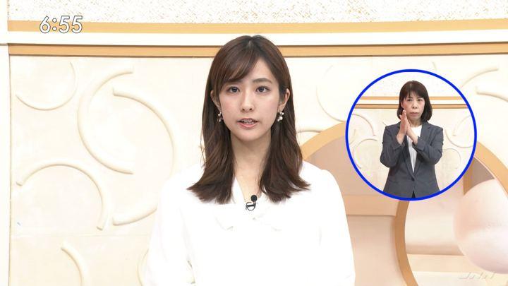 2019年11月23日田村真子の画像17枚目
