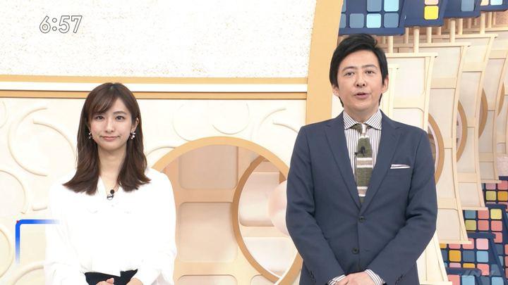 2019年11月23日田村真子の画像18枚目