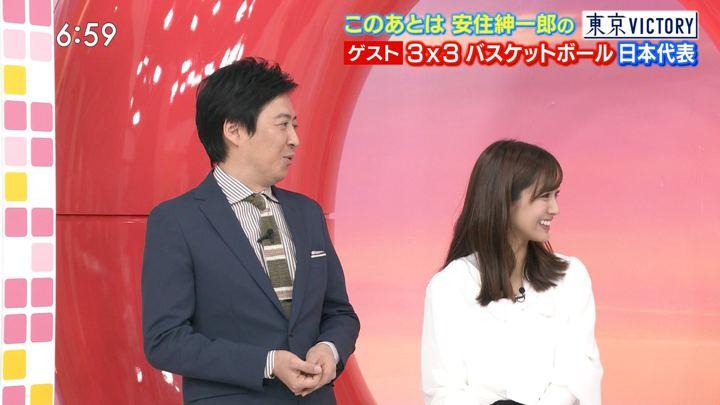 2019年11月23日田村真子の画像19枚目