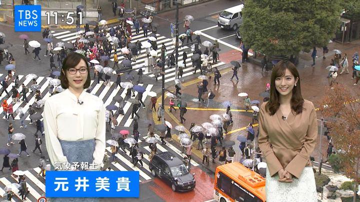 2019年11月28日田村真子の画像06枚目