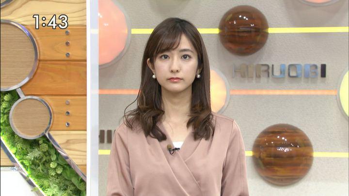 2019年11月28日田村真子の画像07枚目