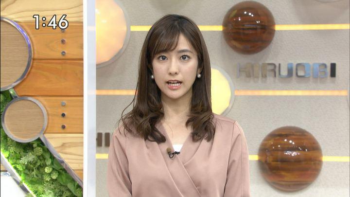 2019年11月28日田村真子の画像09枚目