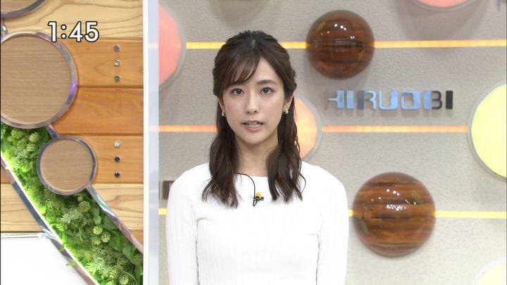 2019年11月29日田村真子の画像09枚目