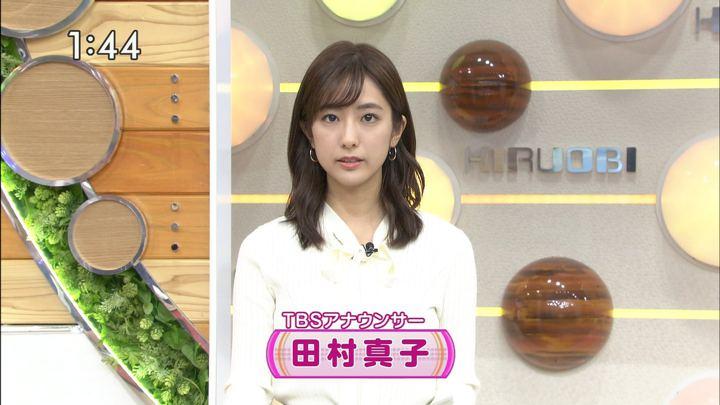 2019年12月05日田村真子の画像06枚目