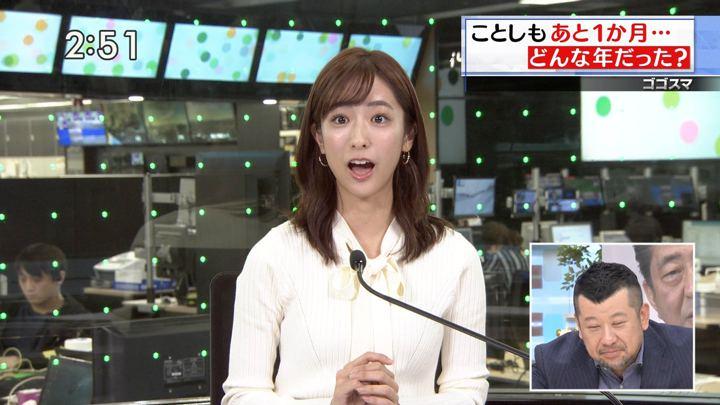 2019年12月05日田村真子の画像13枚目