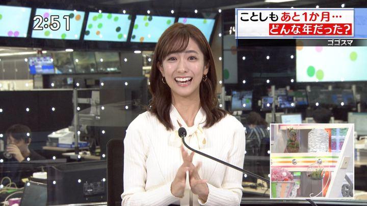 2019年12月05日田村真子の画像14枚目