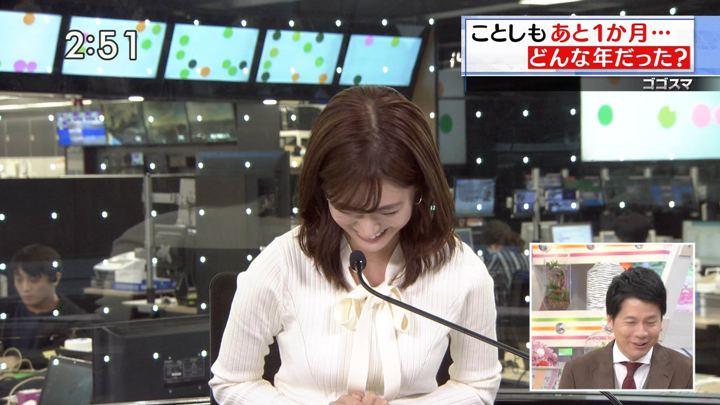 2019年12月05日田村真子の画像15枚目
