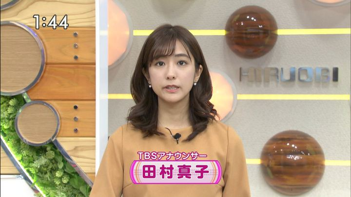 2019年12月06日田村真子の画像05枚目