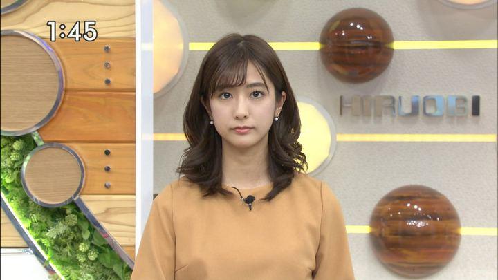 2019年12月06日田村真子の画像06枚目