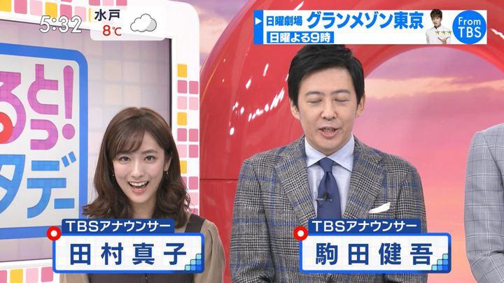 2019年12月07日田村真子の画像01枚目