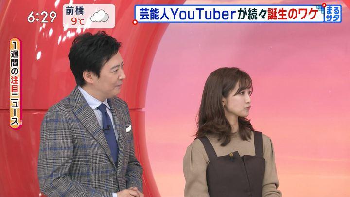 2019年12月07日田村真子の画像06枚目