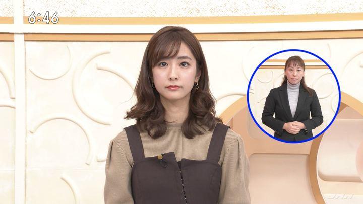 2019年12月07日田村真子の画像10枚目