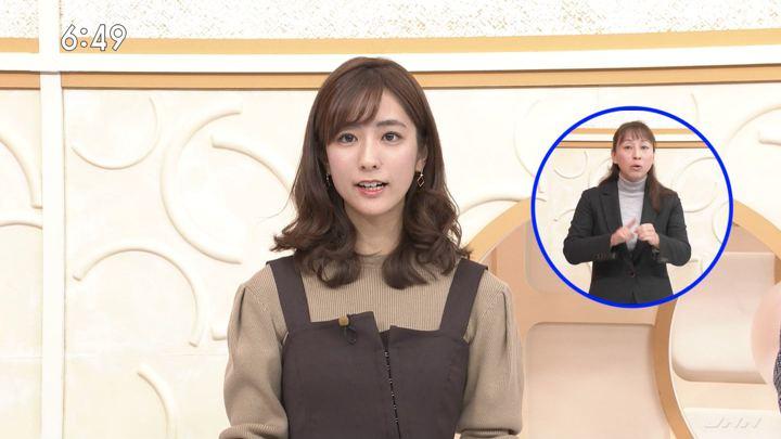 2019年12月07日田村真子の画像11枚目