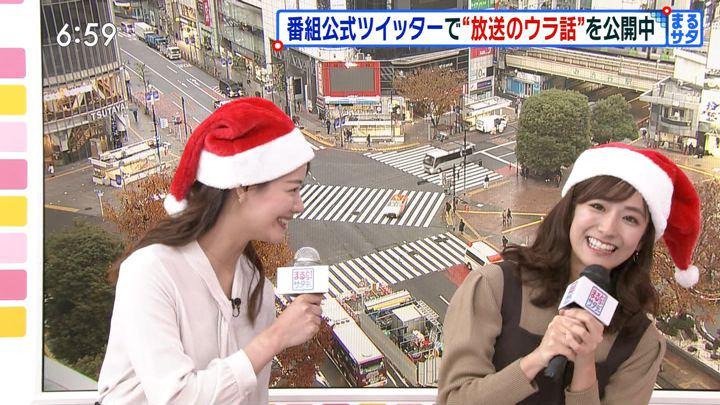 2019年12月07日田村真子の画像14枚目