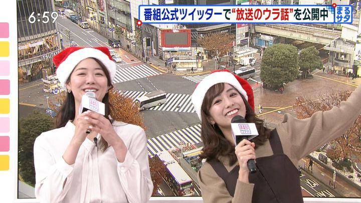 2019年12月07日田村真子の画像16枚目