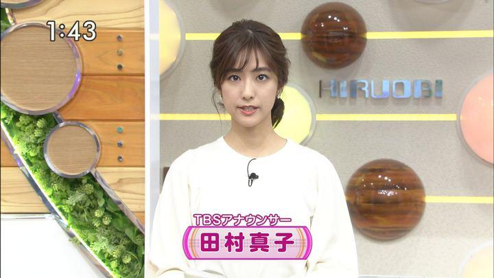 2019年12月12日田村真子の画像09枚目
