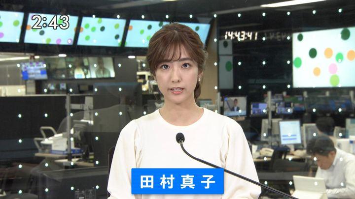 2019年12月12日田村真子の画像14枚目