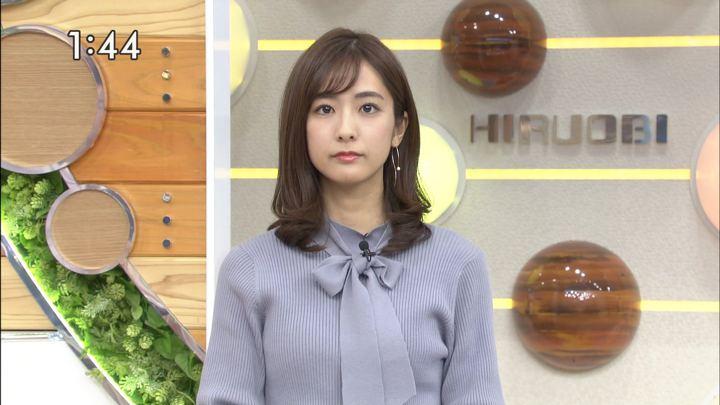 2019年12月13日田村真子の画像08枚目