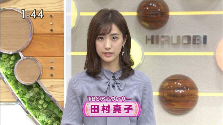 2019年12月13日田村真子の画像09枚目