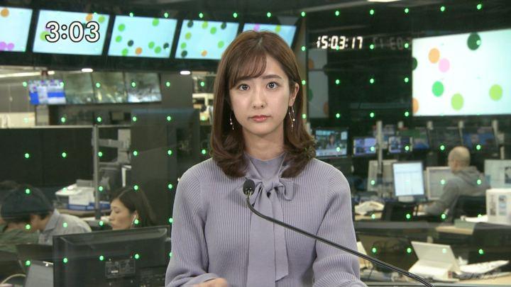2019年12月13日田村真子の画像14枚目