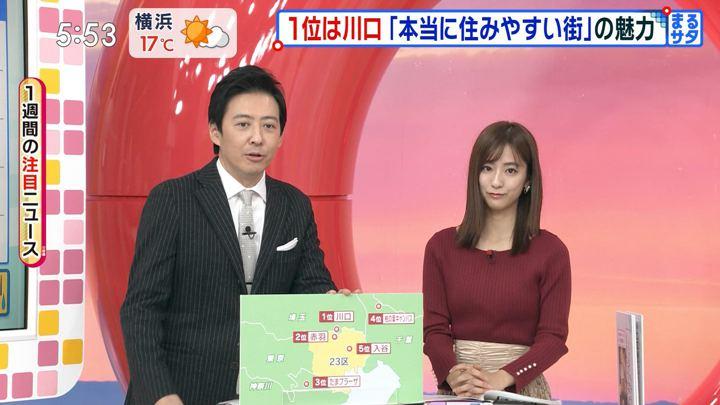 2019年12月14日田村真子の画像03枚目
