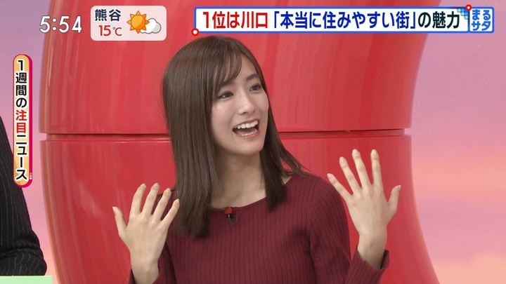 2019年12月14日田村真子の画像04枚目