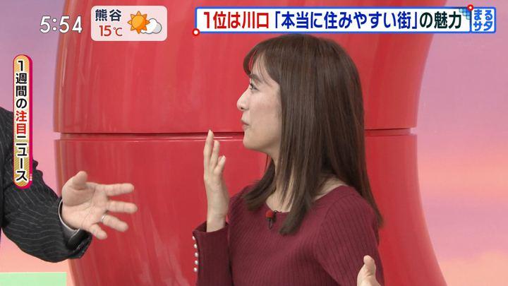 2019年12月14日田村真子の画像05枚目