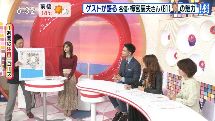 2019年12月14日田村真子の画像07枚目